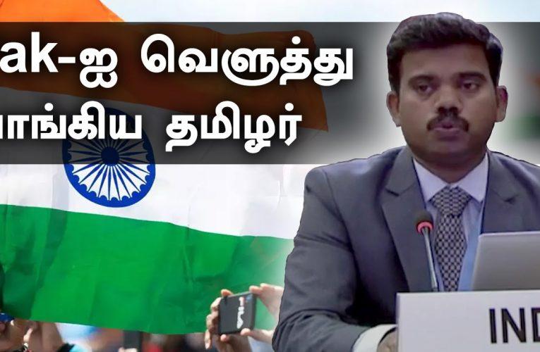கோரமுகங்களை ஜெனிவாவில் பகிரங்கப்படுத்திய தமிழ் அதிகாரி